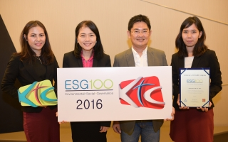 เคทีซีรับรางวัลบริษัทที่มีการดำเนินงานโดดเด่นด้านสิ่งแวดล้อม สังคม และธรรมาภิบาล (ESG 100) ประจำปี 2559 จากสถาบันไทยพัฒน์
