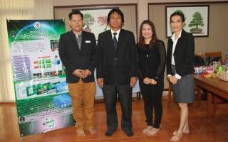 """คณะวิทยาศาสตร์ มหาวิทยาลัยราชภัฏพระนคร ร่วมมือกับ บริษัทเบสท์แคร์อินเตอร์เนชั่นแนล(ประเทศไทย) จำกัด จัดทำโครงการ""""ศูนย์เรียนรู้การจัดการขยะเหลือศูนย์และการจัดการน้ำเสียแบบยั่งยืน"""""""