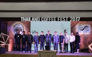 """สมาคมกาแฟพิเศษไทย จัดงาน """"Thailand Coffee Fest 2017"""" สุดยอดการรวมตัวของคนรักกาแฟที่ยิ่งใหญ่ที่สุดในเอเชียแปซิฟิค"""
