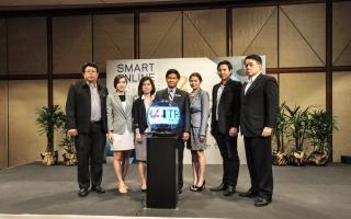 """กรมส่งเสริมการค้าระหว่างประเทศ E-Marketplace เบอร์หนึ่งของไทยเปิดตัวโครงการ """"Smart Online Exporter รุ่น 2"""""""