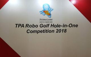 ส.ส.ท. จัดการแข่งขันหุ่นยนต์ ส.ส.ท. ประจำปี 2561 เพื่อค้นหาสุดยอดเยาวชนไทย หัวใจ Robotics ชิงถ้วยพระราชทานสมเด็จพระเทพรัตนราชสุดา ฯ สยามบรมราชกุมารี
