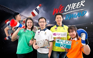 """เคทีซี ร่วมเชียร์ทีมไทยไปถึงฝัน ในมหกรรมกีฬาระดับโลกที่บราซิล พร้อมมอบสิทธิพิเศษกับแคมเปญ  """"KTC We Cheer Thailand"""""""